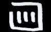 Kawanavox ロゴ